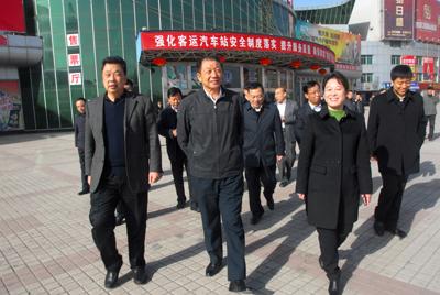 市交通运输局局长谢如臣,副局长郭凯,集团公司领导任松华,和振江,张华